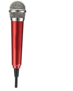 Shrih High Quality Smart Audio Microphone