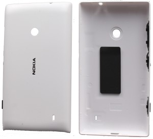 half off d1d47 ddf5f Emrse Nokia Lumia 520 Back PanelWhite