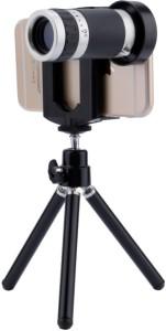 SJLR Telescope Lens With Tripod Mobile Phone Lens