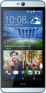 HTC Desire 826 DS (GSM + CDMA) (Blue Lagoon, 16 GB)