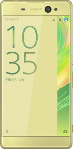 Sony Xperia XA Ultra Dual (Lime Gold, 16 GB)
