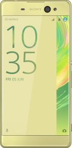 Sony Xperia XA Ultra Dual (Lime Gold, 16 GB)