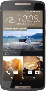 HTC Desire 828 Dual Sim (Dark Grey, 16 GB)