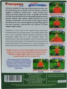 Paranayamu for allDVD Telugu