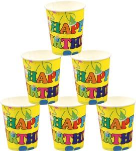 Funcart Colorful Balloons Paper Mug