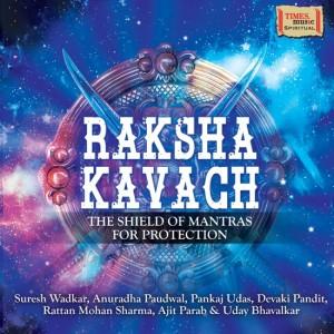 TOP TEN GANESH DHUN Audio CD Standard Edition Hindi Shankar