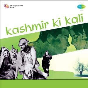 KASHMIR KI KALI Vinyl Standard Edition