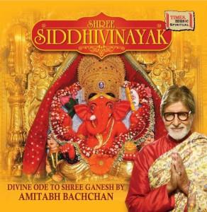 Shree Siddhivinayak Audio CD Standard Edition