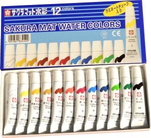 Sakura Water Color Tube