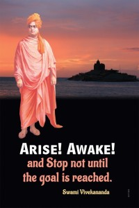 Athah Poster Inspiring And Motivational Quotes Of Swami Vivekananda