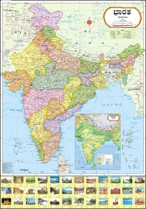 India political map paper print 40 inch x 28 inch rolled best price india political map kannada paper print 40 inch x 28 inch gumiabroncs Choice Image