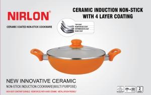 NIRLON Beige Ceramic Kadhai 1.75 L