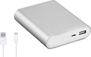 THE ZEBRA UPPB020 MAX PB4 SILVER SHINY USB PORTABLE 7500 mAh Power Bank