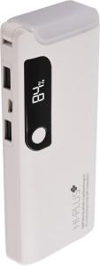 HI-PLUS H130 USB Portable Power Supply 13000 mAh Power Bank