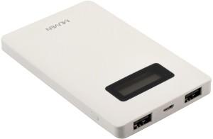 Muven X-1_White Ultra Slim Portable Charger 4450 mAh Power Bank