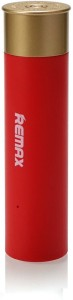 MSE RPL_18 Remax Ultimate Power house_A1 2500 mAh Power Bank