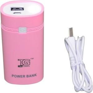 TacGears 5600P Silky 5600 mAh Power Bank
