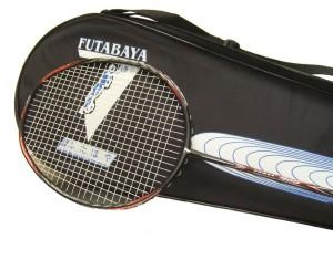 Genji Sports Trapezium Frame with Hexagon Shaft Badminton Racket N900 G4 Strung