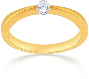 7cefc2f2e815d Malabar Gold and Diamonds R51689 18kt Diamond Yellow Gold ring