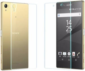 eCase Tempered Glass Guard for Sony Xperia Z5 Compact