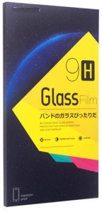 Aspir Tempered Glass Guard for Moto Z Play