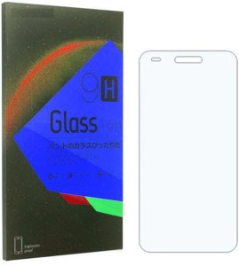 Aspir Tempered Glass Guard for YU Yureka Note