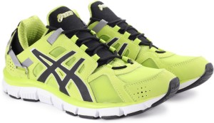 Shoes Training Best Green Asics Gym Men Synthesis In Gel Black Price wg8qWtXn