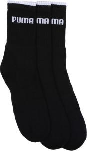 Puma Men's Solid Knee Length Socks