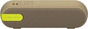 Sony SRS-XB2/YC Portable Bluetooth Mobile/Tablet Speaker