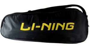 Li-Ning 2 In 1 Thermal Bag ABDJ118 Db