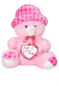 Oril Soft Teddy Bear  - 15 inch
