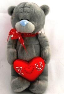 Jaibros Grey Cute I love You Teddy Bear  - 22 cm