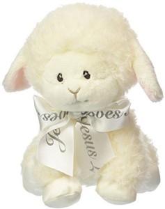 Aurora Baby Blessings Plush, Lamb  - 20 inch