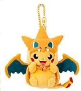 Pokemon Center Original Mascot Pikachu (Mega Charizard Y Ver)