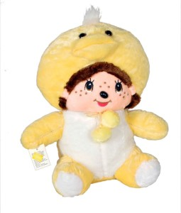 Cuddles Cute looking Frooti yellow  - 35 cm
