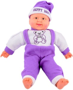 PIST Soft Toys Purple Laughing Boy  - 40 cm