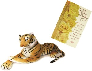 Skylofts Strong and Big Tiger Soft Toy (40cm without tail) with a nice birthday card  - 40 cm