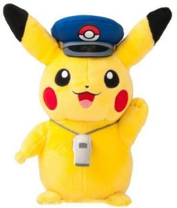 Pokemon Pokmon Pikachu Plush Dollstationmaster Verpokmon Store