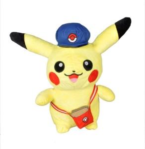 Cuddles Plush Pokemon GO  - 35 cm