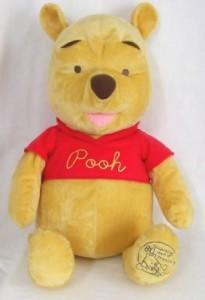 Disney Winnie The Pooh 80Th Anniversary Plush Bear