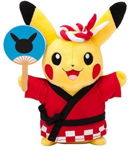 Pok?mon Center Original Pikachu 2015/06 Omatsuri  - 20 inch