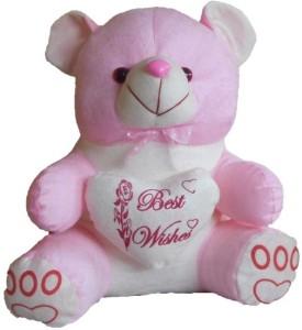 MYBUDDY Cutie Pink Ribon  - 20 inch