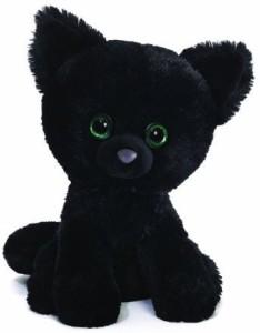 Gund Halloween 'Moonshadow' Black Cat Plush  - 20 inch