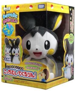 Takara Tomy Pokemon Best Wishes Turning Talking Plush T Emonga / Emolga  - 25 inch