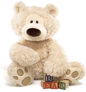 Gund Philbin Teddy Bear Stuffed Animal, 18 inches  - 20 inch