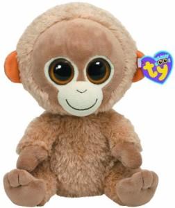 TY Beanie Babies Tangerine Orangutan