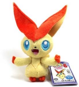 Banpresto My Pokemon Collection Black & White Best Wishes Mini Plush