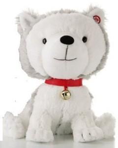Jingle the Husky Pup Hallmark