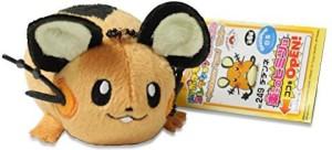 Banpresto My Pokemon X And Y Collection Mini 3