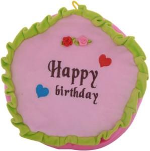 Twisha Multi Cake Pink 25 X 25 X 10 Cms  - 10 cm